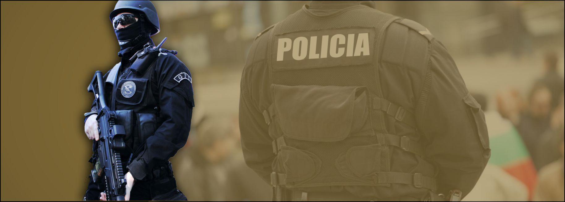 Banner Policiais Filie-se